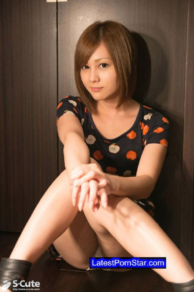 S-Cute 279 Hikaru #1 朗らか娘とイチャ²H