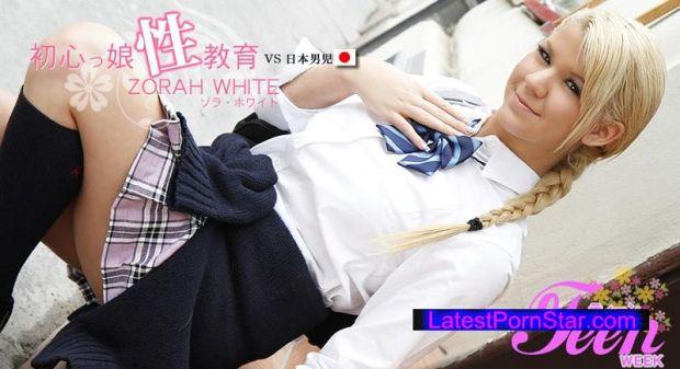 金8天国 Kin8tengoku 1279 初心っ娘性教育 VS日本男児 制服ゾラちゃん初登場!ZORAH WHITE / ゾラ ホワイト
