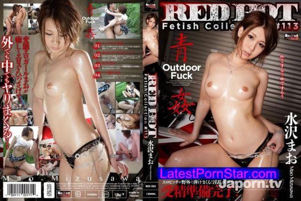 [RED-205] レッドホットフェティッシュコレクション Vol.113 青姦: 水沢まお
