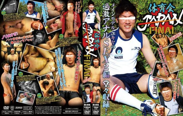 BRAVO! – 体育会 JAPAN FINAL
