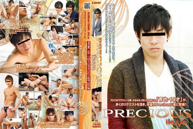 PRC39