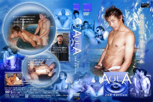G@MES – AQUA ~Tiger 2nd Edition~