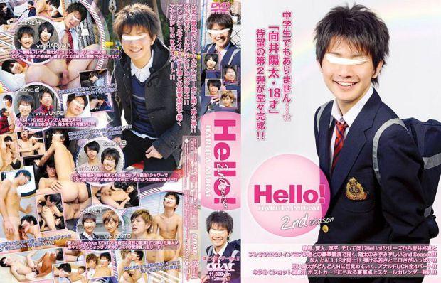 COAT – Hello! 向井陽太 2nd Season