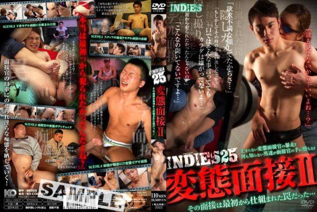 IDS65-1
