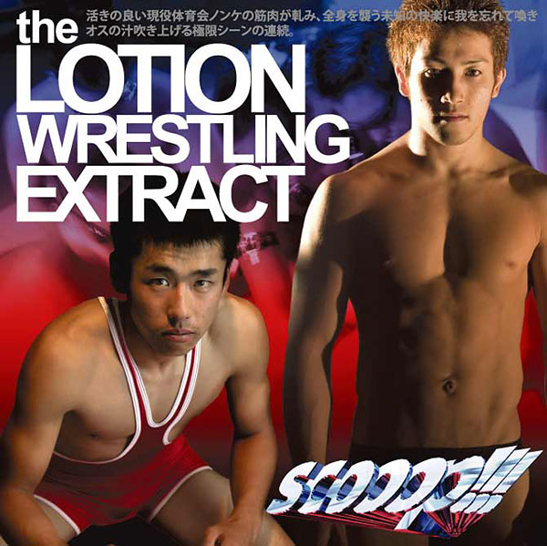 COAT – scooop!!! the LOTION WRESTLING EXTRACT