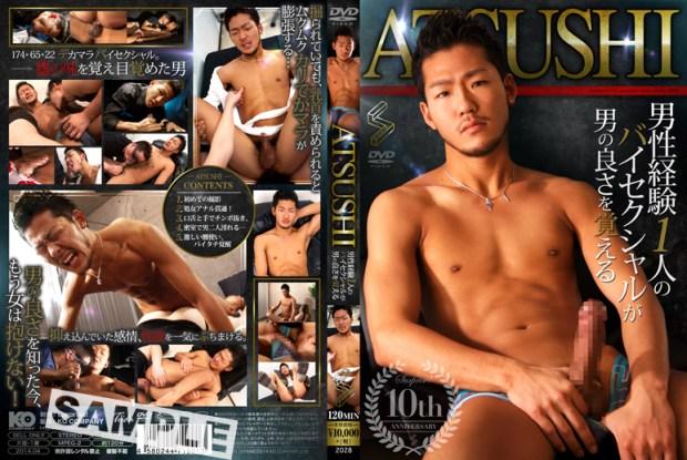 surprise! – ATSUSHI -男性経験1人のバイセクシャルが男の良さを覚える-