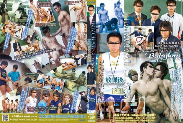 BLN92.jpg