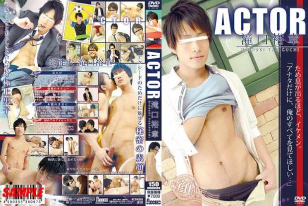 ACD201.jpg
