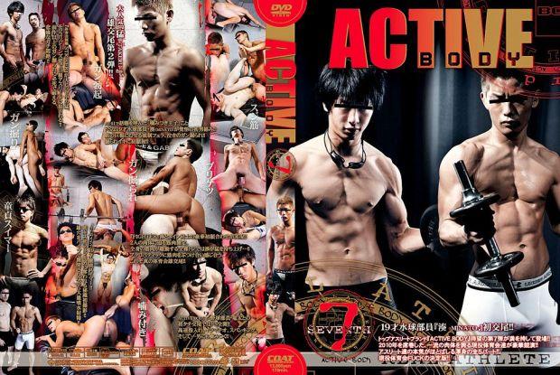 ACT7.jpg