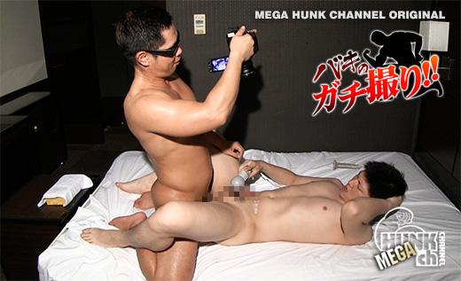 HUNK CHANNEL – BKG-0010 – 硬魔羅バキが容赦ないガチのハメ撮りREAL FUCK!!!乳首と亀頭が性感帯!!ガン掘りされながら電マでドぴゅドぴゅ!!!