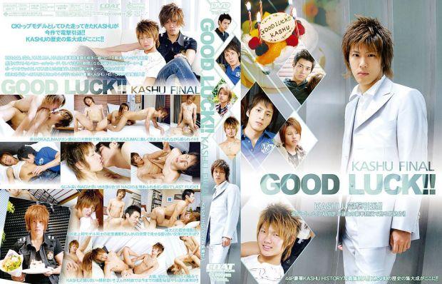 COAT WEST – GOOD LUCK!! ~KASHU FINAL~