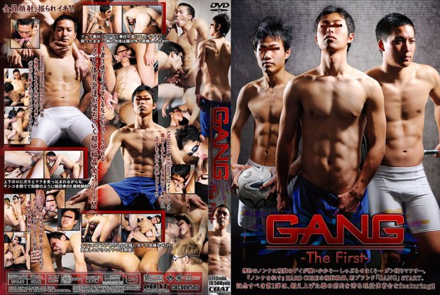 COAT – GANG -The First