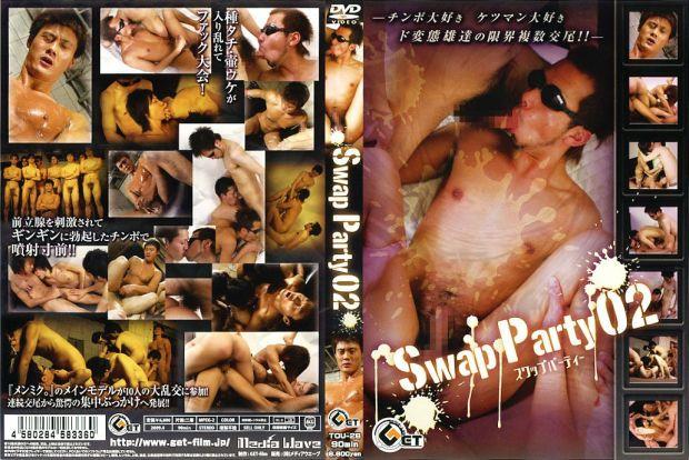 Get film – Swap Party 02