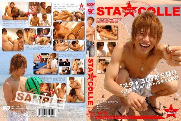 GO GUY PLUS – STA★COLLE vol.5 HARUTO