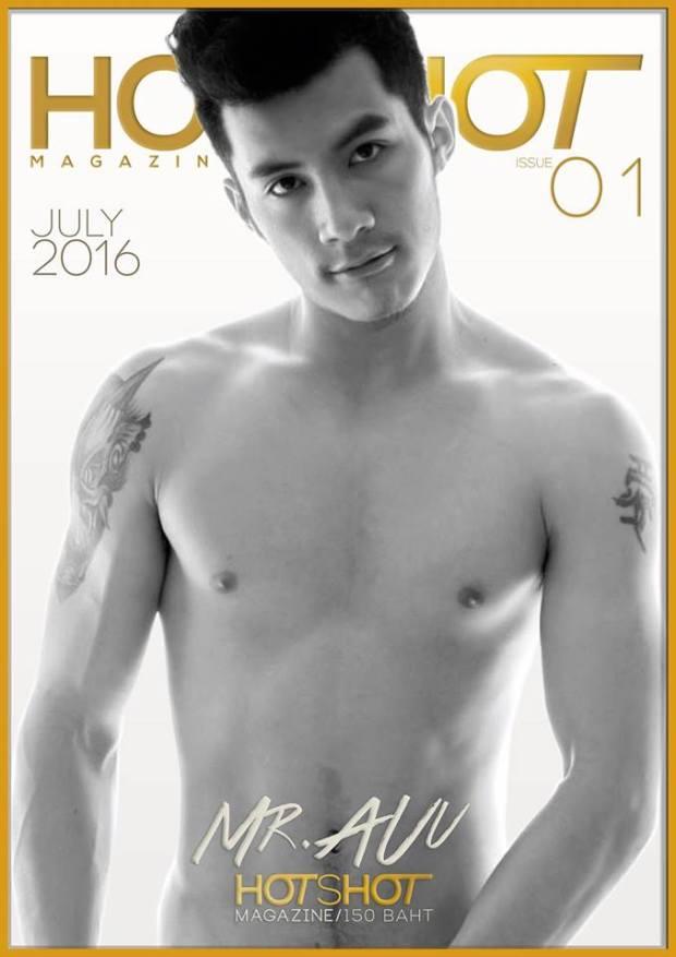 HOTSHOT magazine 01 Mr.Auu