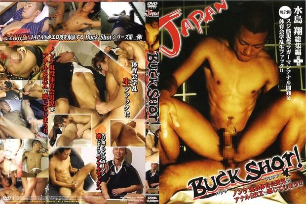 JAPAN PICTURES – Buck Shot!