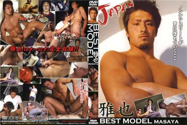 JAPAN PICTURES – BEST MODEL 雅也-MASAYA-
