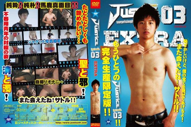 JUSTICE – Justice -3rd Season- 03- Extra