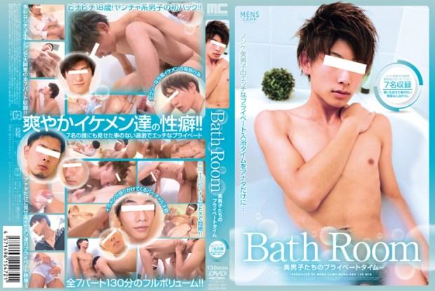 Mens Camp – Bath Room -美男子たちのプライベートタイム-