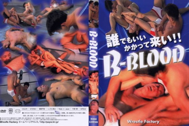 Wrestle Factory – B-BLOOD