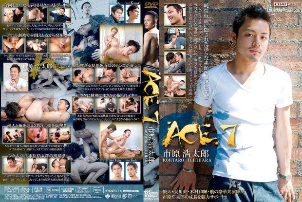 COAT WEST – ACE.7 市原浩太郎 (Kohtaro Ichihara)