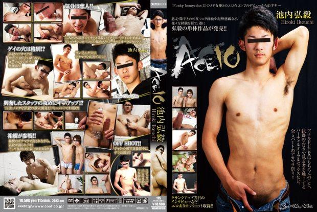 COAT WEST – ACE .10 池内弘毅 (Hiroki Ikeuchi) (HD)