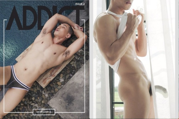 ADDICT Issue 02 – ComBo