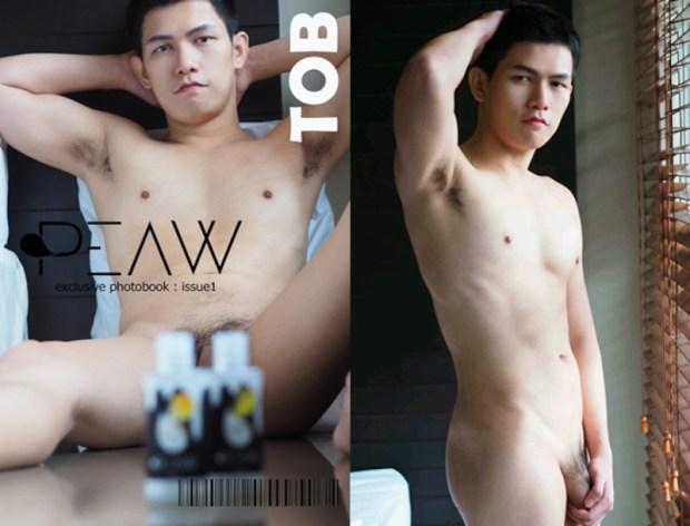 Peaw 1 泰國模型為您的樂趣