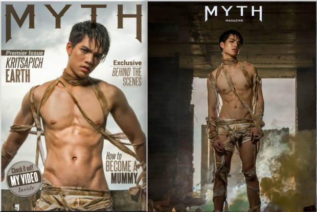 MYTH Premier Issue