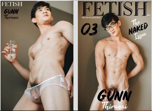 FETISH 03   Gun Thiranai