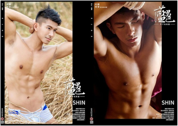BLUE MEN 115 – SHIN