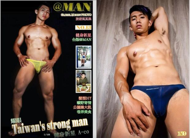 @MAN 13 | Taiwan's Strong Man