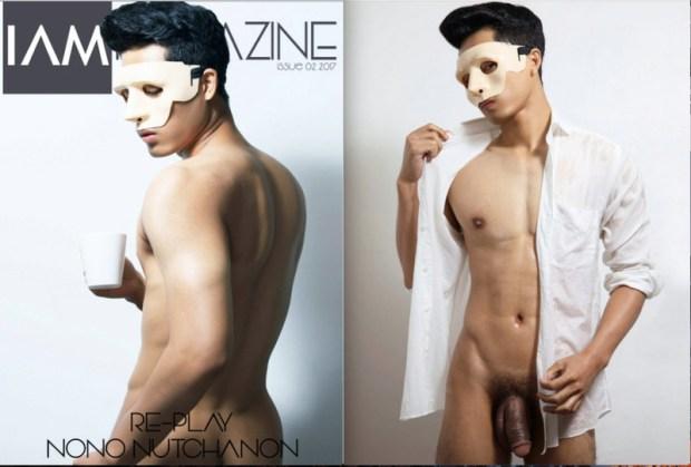 I AM MaGazine 2 | NONO Nutchanon