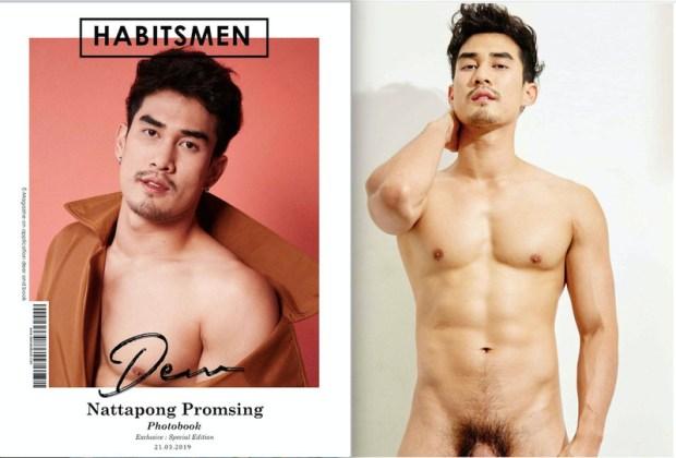 HABITSMEN 01 | Dew Nattapong Promsing