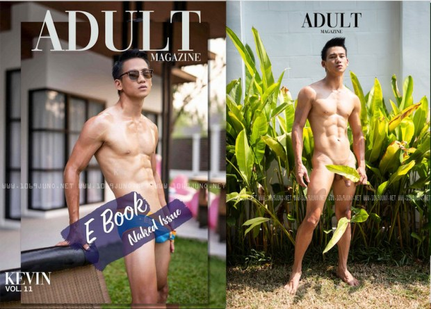 ADULT 11 | Kevin