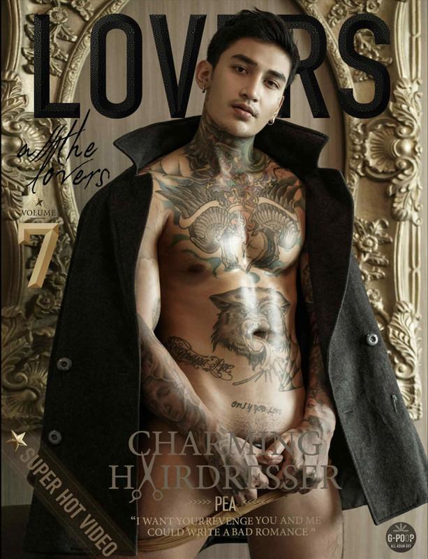 Lovers Vol.07   PEA Charming Hair Dresser (ebook + bts cum videos)