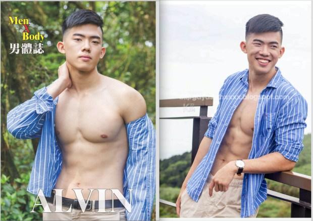 BODYXMEN 男體誌 NO.09 健壯男體 酷酷小帥哥 | ALVIN (รูปภาพ)
