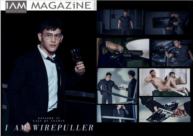 I AM MAGAZINE Issue2.2 | I AM WIREPULLER Anawin (ebook)