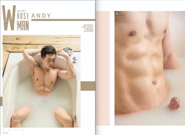 Whoseman No.53 | Andy (ebook)