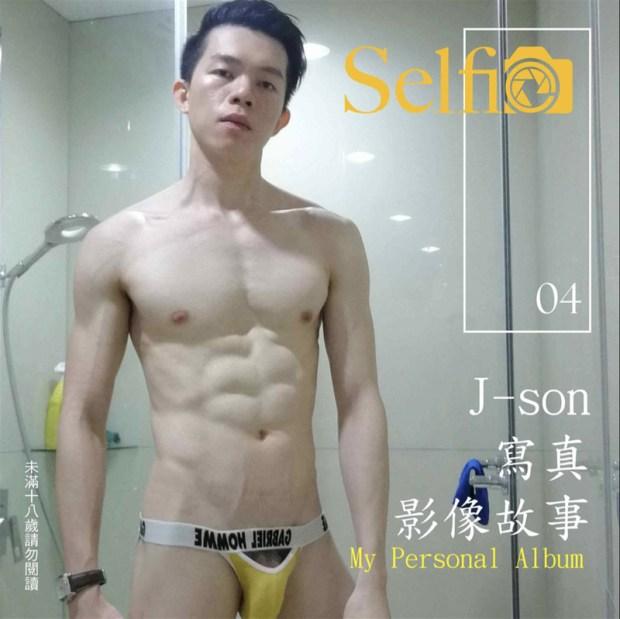 SeLF 04 | Thanapong Wongtipin [ Ebook+ Video ]
