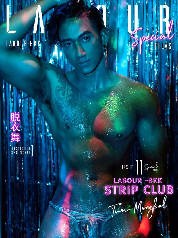 LABOUR BKK Issue 11 – STRIPCLUB [Video]
