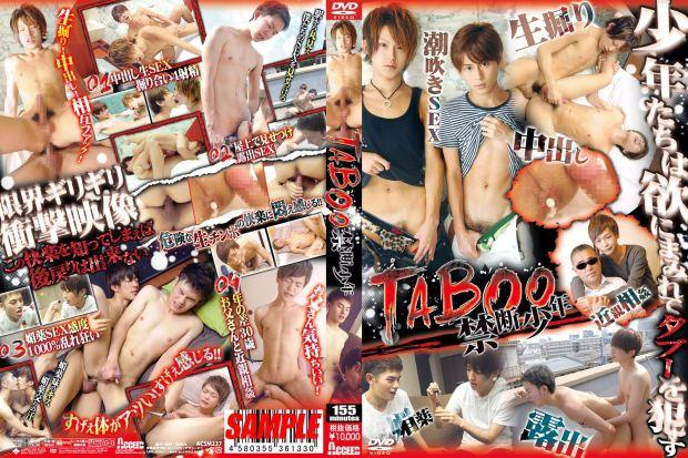 Acceed – TABOO 禁断少年
