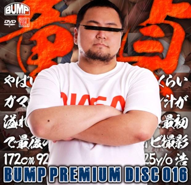 KO – Bump – BUMP Premium DISC 016