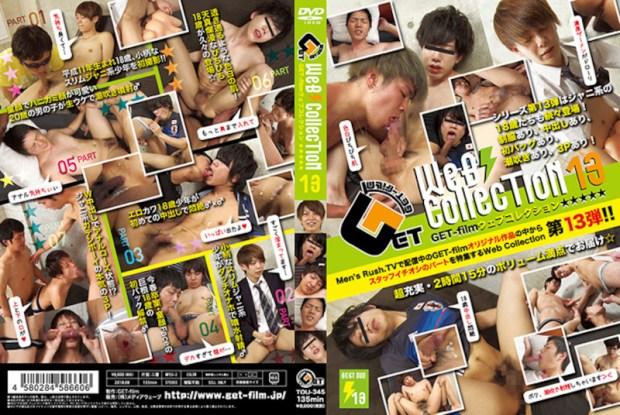 Get Film – GET-film Web Collection 13