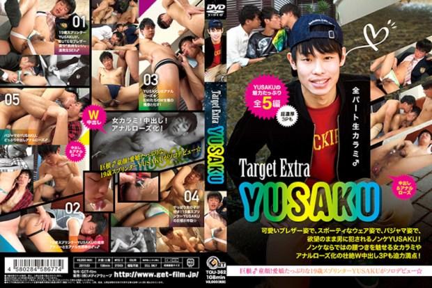 Get film – Target Extra YUSAKU