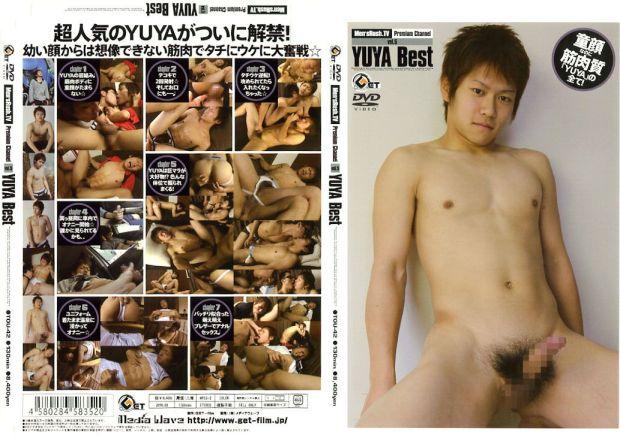 Get Film – Premium Channel vol.05 – Yuya Best
