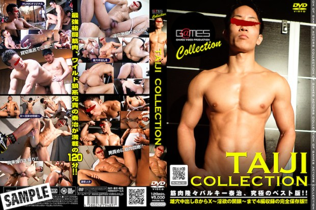 G@MES – TAIJI COLLECTION