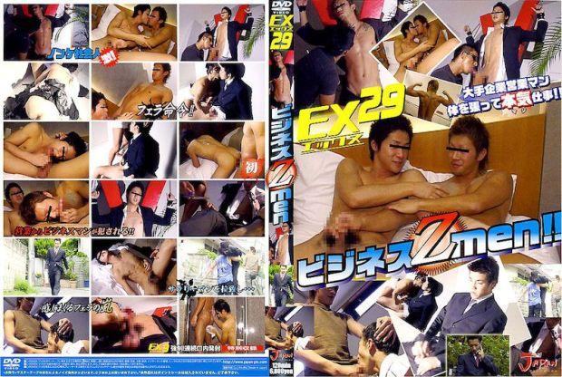 JAPAN PICTURES – EX29 ビジネスZmen!!