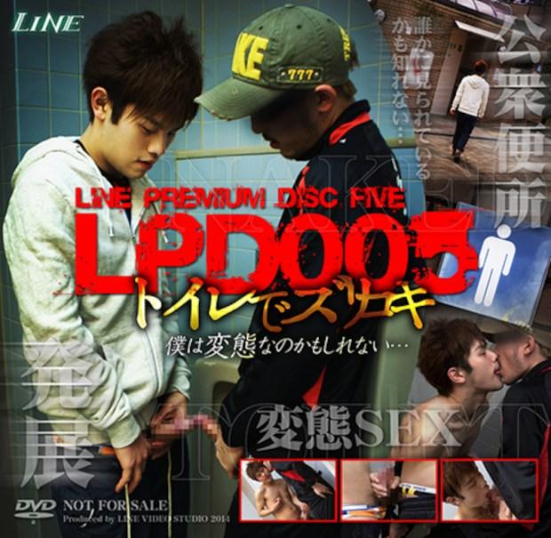 KO – LINE PREMIUM DISC 005 – トイレでズリコキ