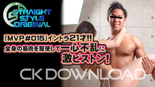 CK-Download – ORWESS032 – [SSオリジナル]大ヒット作「MVP #015」イントラ21才の撮り下ろしSSをお届け!!てしまうのか!?